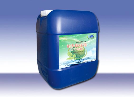 坤翔环保:纳米除味净桶装