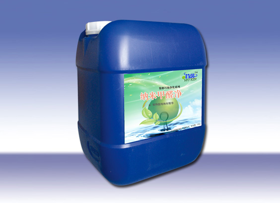 坤翔环保:苜馨纳米甲醛净桶装
