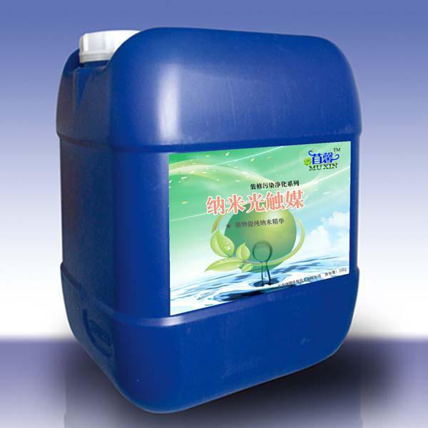 坤翔环保:苜馨纳米光触媒桶装