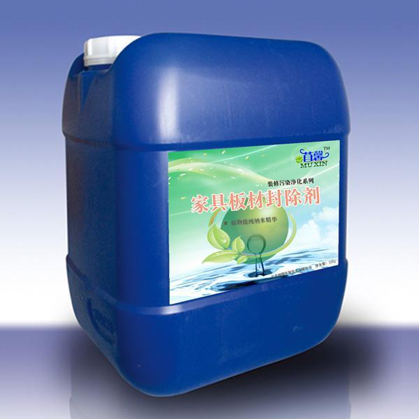 长春除甲醛:家具板材封除剂桶装