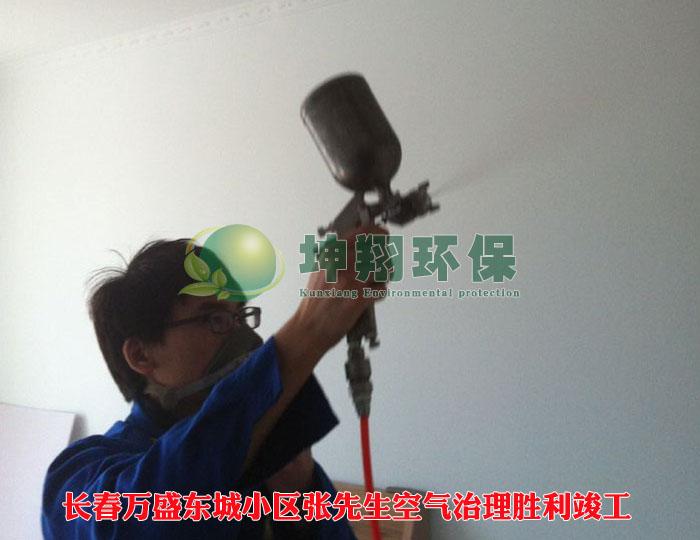 长春万盛东城小区张先生家加空气治理胜利竣工